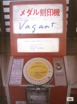 Vagant 3/2005