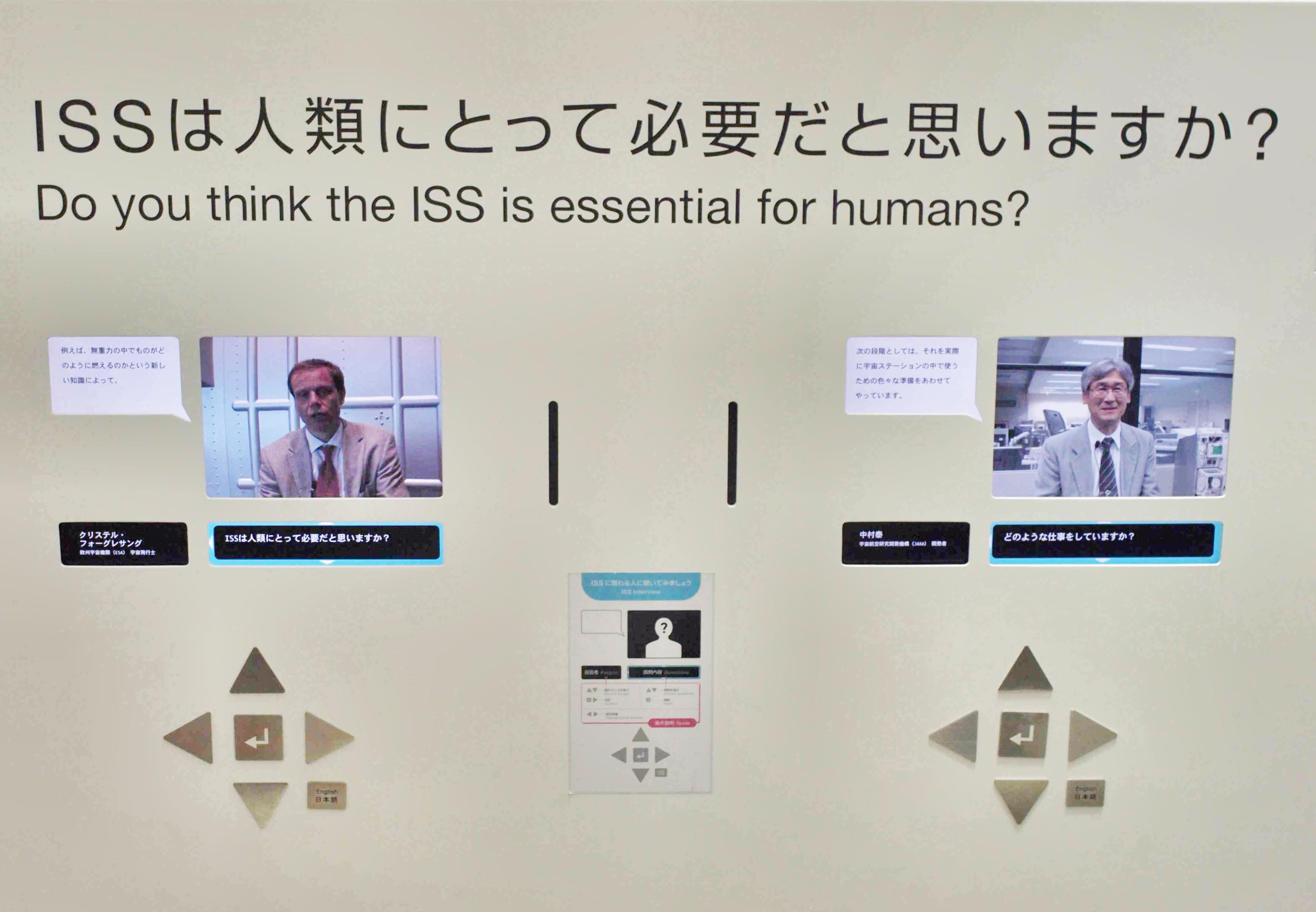 Opplysningsfilmer med blant andre Christer Fuglesang fra det tekniske museet Koto i Tokyo. Foto: Audun Lindholm.